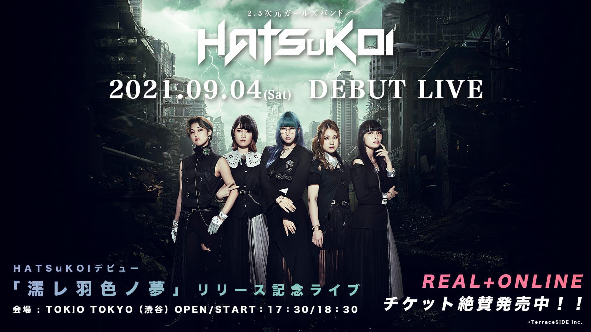 9月4日(土)HATSuKOIデビュー「濡レ羽色ノ夢」リリース記念ライブ開催決定!